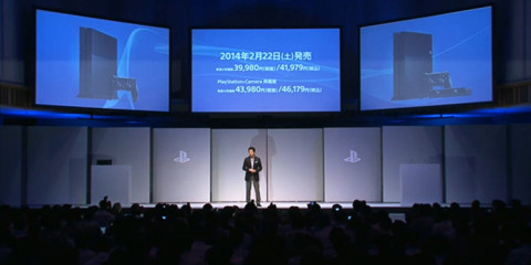 ps4-playstation4-japon
